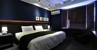 Young Motel - Taitung City - Habitación