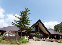 Nature Cottage Akabeko - Kitashiobara - Edificio