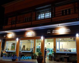 Zone Stations@that Phanom - That Phanom Nuea - Building