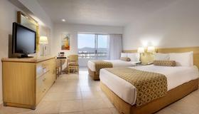Hs Hotsson Smart Acapulco - Acapulco - Bedroom