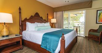 Kauai Coast Resort At The Beachboy - Kapaa