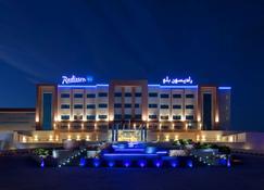 Radisson Blu Hotel, Sohar - Sohar - Edifici