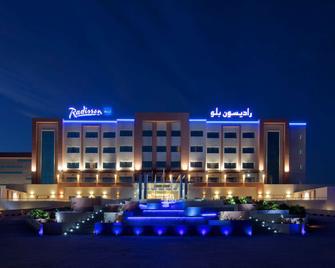 Radisson Blu Hotel, Sohar - Sohar - Building