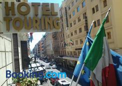 Hotel Touring - Rome - Outdoors view
