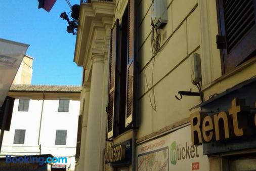 Hotel Touring - Rome - Toà nhà