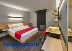City Express La Raza - Mexico City - Bedroom