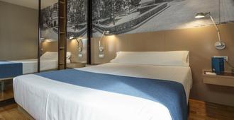 Aparthotel Campus - Oviedo - Habitación