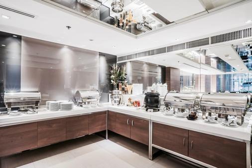 Phachara Suites Sukhumvit - Bangkok - Buffet