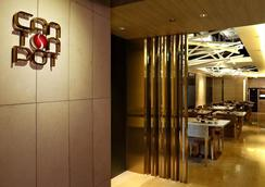 Lodgewood by L'hotel Mongkok Hong Kong - Hong Kong - Restaurant