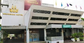Muanginn Hotel - Sawankhalok