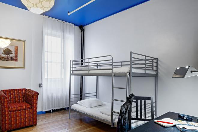 Central Park West Hostel - Nova Iorque - Quarto
