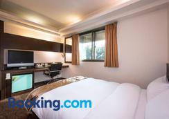 The Enterpriser Hotel - Taichung - Bedroom