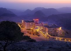 Petra Marriott Hotel - Wadi Musa - Bina