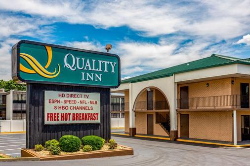Quality Inn - Bowling Green - Toà nhà