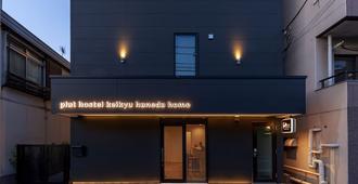 plat hostel keikyu haneda home - Tokyo - Building