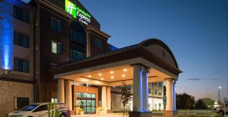 Holiday Inn Express & Suites Kansas City Airport - Kansas City - Building