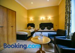 Cairndale Hotel And Leisure Club - Dumfries - Phòng ngủ
