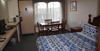 Raglan Motor Inn - Варрнамбул - Спальня
