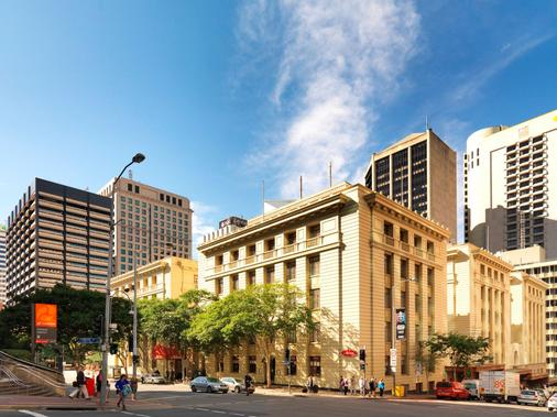 Adina Apartment Hotel Brisbane Anzac Square - Brisbane - Building
