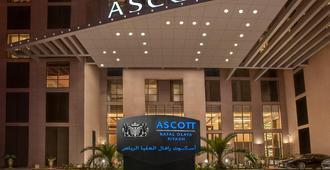 Ascott Rafal Olaya Riyadh - Riyadh