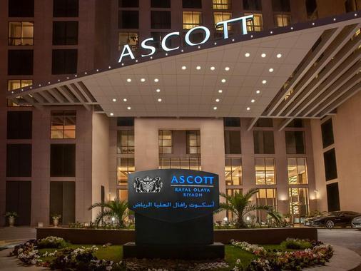 Ascott Rafal Olaya Riyadh - Riad - Gebäude