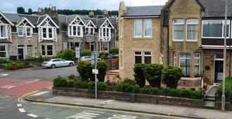 Drumorne Guest House - Эдинбург - Здание