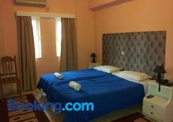 Hotel Apollon - Río - Bedroom