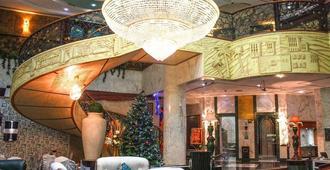 Mayfair Hotel - Dubai - Lobby