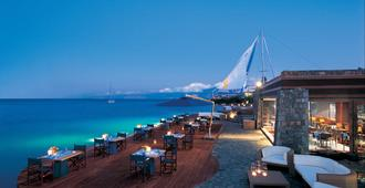 Elounda Bay Palace, A Member Of The Leading Hotels Of The World - Elounda - Bedroom