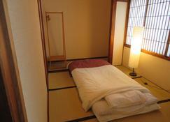 Kanazawa Machiya Inn Hana - Kanazawa - Habitación