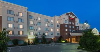 Fairfield Inn & Suites by Marriott Buffalo Airport - Cheektowaga