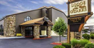 Lodge Of The Ozarks - Branson - Edificio