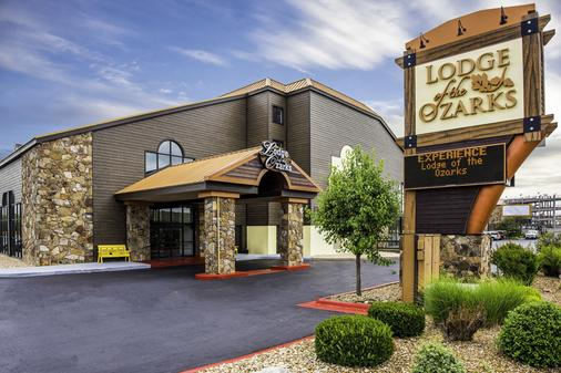 Lodge Of The Ozarks - Branson - Κτίριο