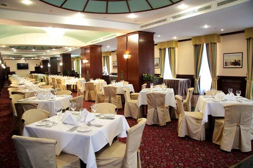 Golden Ring Hotel - Moscow - Banquet hall
