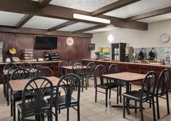 Howard Johnson by Wyndham, Appleton - Appleton - Restaurant
