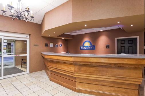 Days Inn by Wyndham Hershey - Hershey - Front desk
