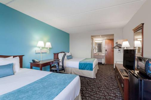 Days Inn by Wyndham Hershey - Hershey - Bedroom