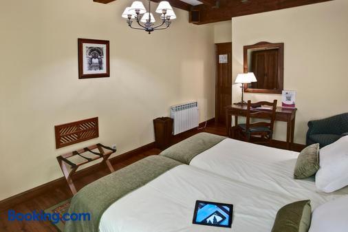 艾拉斯努涅斯酒店 - 聖地牙哥康波 - 聖地亞哥-德孔波斯特拉 - 臥室
