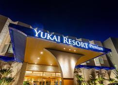 Yukai Resort Hotel Senjo - Shirahama - Bina