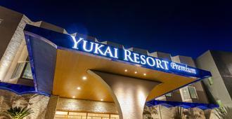 Yukai Resort Hotel Senjo - שיראהאמה