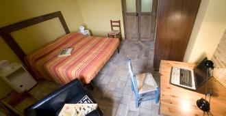 Porta Librandi B&B - Corigliano Calabro - Bedroom