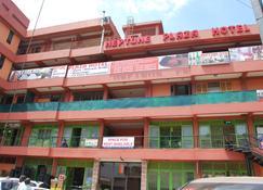 Neptune Plaza Hotel - Kampala - Edificio