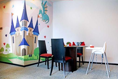 富麗華大武吉免登飯店 - 吉隆坡 - 餐廳