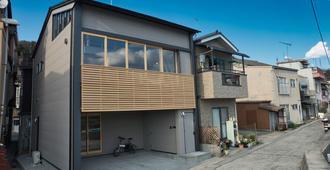 Onomichi Guesthouse Namiuchigiwa - Onomichi - Gebäude
