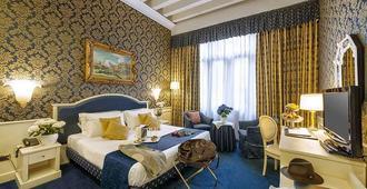 فندق دودو بالاس - البندقية - غرفة نوم
