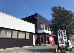 Oyado Tsuruya - Yakushima - Building