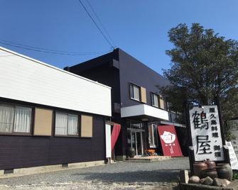 Oyado Tsuruya - Yakushima - Rakennus