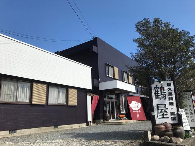 Oyado Tsuruya - Yakushima - Κτίριο