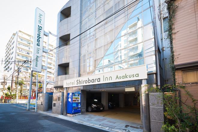 白薔薇酒店旅館 - 東京 - 東京 - 建築