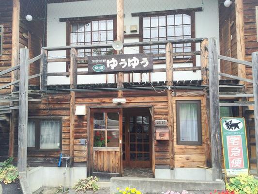 Cottage Yuyu - Furano - Edificio